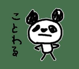 panda-chan sticker sticker #1473023