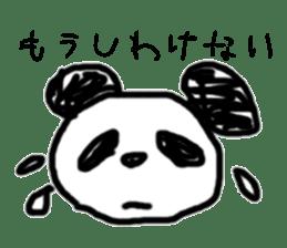 panda-chan sticker sticker #1473025