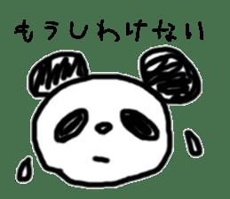 panda-chan sticker sticker #1473029