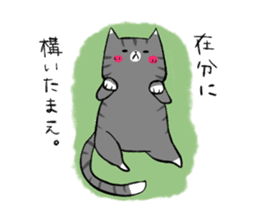 Socks the cat sticker #1473654