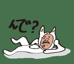 DOG&BEAR&FROG sticker #1473705