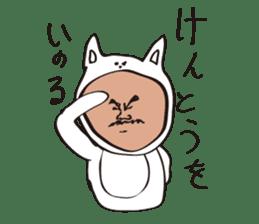 DOG&BEAR&FROG sticker #1473714