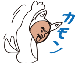 DOG&BEAR&FROG sticker #1473715