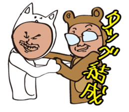 DOG&BEAR&FROG sticker #1473716