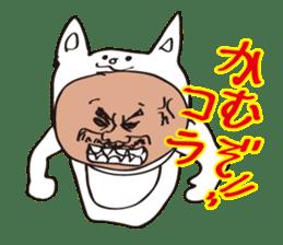 DOG&BEAR&FROG sticker #1473717