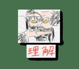 Crayon graffiti sticker #1473901