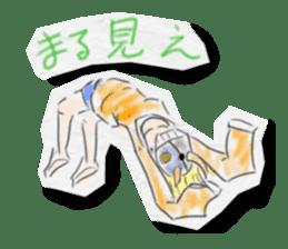 Crayon graffiti sticker #1473905