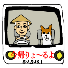 Dialect of Iwamura