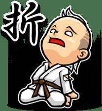 KARATE-DO sticker #1474256