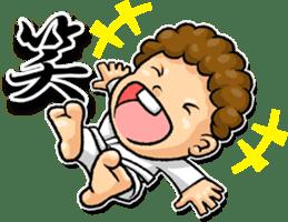 KARATE-DO sticker #1474263