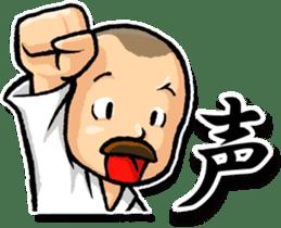 KARATE-DO sticker #1474266