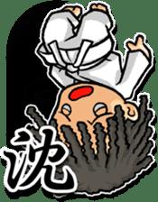KARATE-DO sticker #1474272