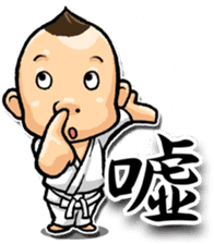 KARATE-DO sticker #1474274