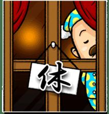 KARATE-DO sticker #1474275