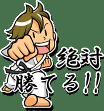 KARATE-DO sticker #1474279