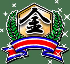 KARATE-DO sticker #1474282