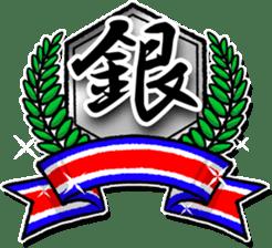 KARATE-DO sticker #1474283