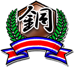 KARATE-DO sticker #1474284