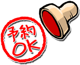KARATE-DO sticker #1474286