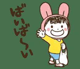 Like a frog, like a rabbit? sticker #1475375