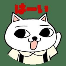 Nekojiru Sticker Nya-ko & Nyatta sticker #1476937