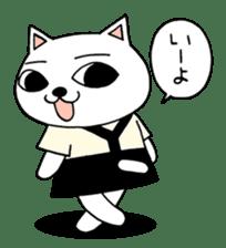 Nekojiru Sticker Nya-ko & Nyatta sticker #1476946