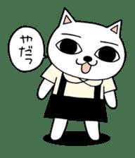 Nekojiru Sticker Nya-ko & Nyatta sticker #1476947