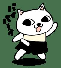 Nekojiru Sticker Nya-ko & Nyatta sticker #1476954