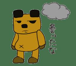 Cheeky bear Sticker sticker #1477297