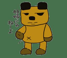 Cheeky bear Sticker sticker #1477302