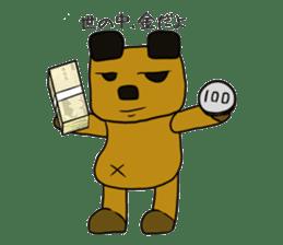 Cheeky bear Sticker sticker #1477310