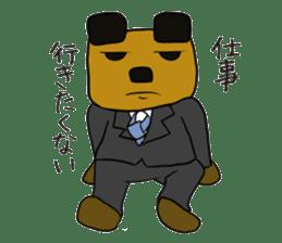 Cheeky bear Sticker sticker #1477323