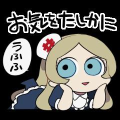 Ichthyhospital