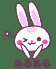 Response of a rabbit sticker #1479763