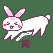 Response of a rabbit sticker #1479764