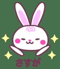 Response of a rabbit sticker #1479766