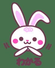 Response of a rabbit sticker #1479767