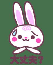 Response of a rabbit sticker #1479769