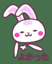 Response of a rabbit sticker #1479772