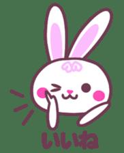 Response of a rabbit sticker #1479774