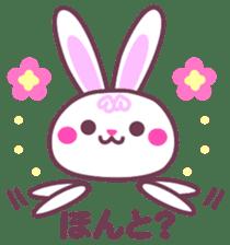 Response of a rabbit sticker #1479779