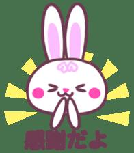 Response of a rabbit sticker #1479780