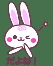 Response of a rabbit sticker #1479781