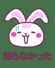 Response of a rabbit sticker #1479786
