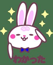 Response of a rabbit sticker #1479788