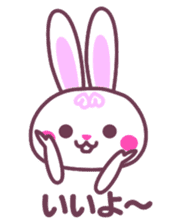 Response of a rabbit sticker #1479789