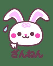 Response of a rabbit sticker #1479794