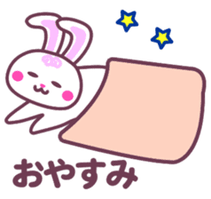 Response of a rabbit sticker #1479798