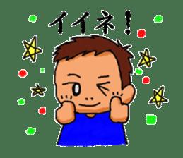 diva a boy Sticker sticker #1483002