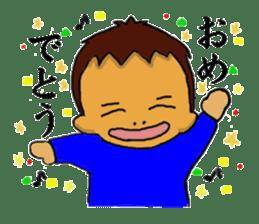 diva a boy Sticker sticker #1483022